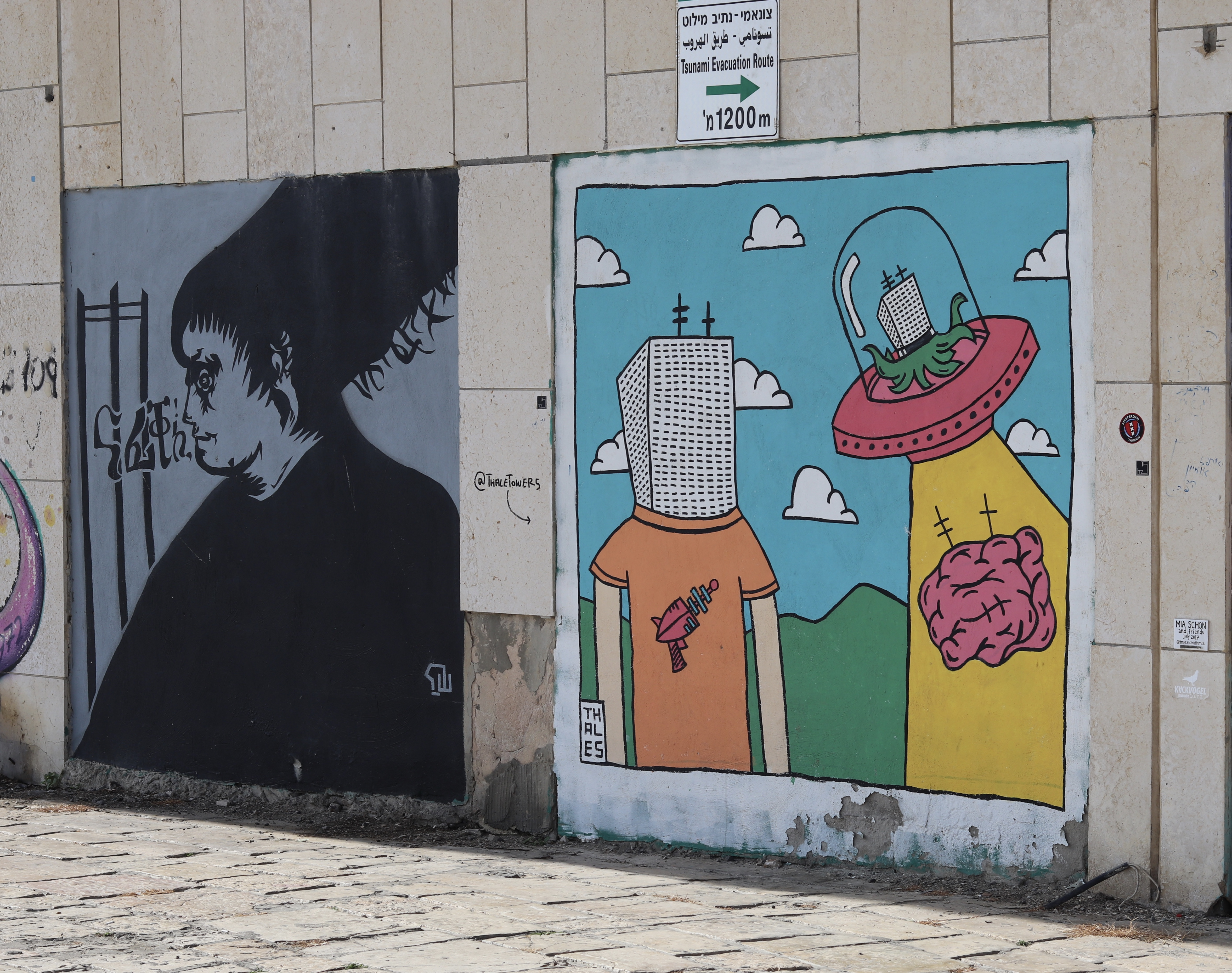 Street art near the beach in Tel Aviv