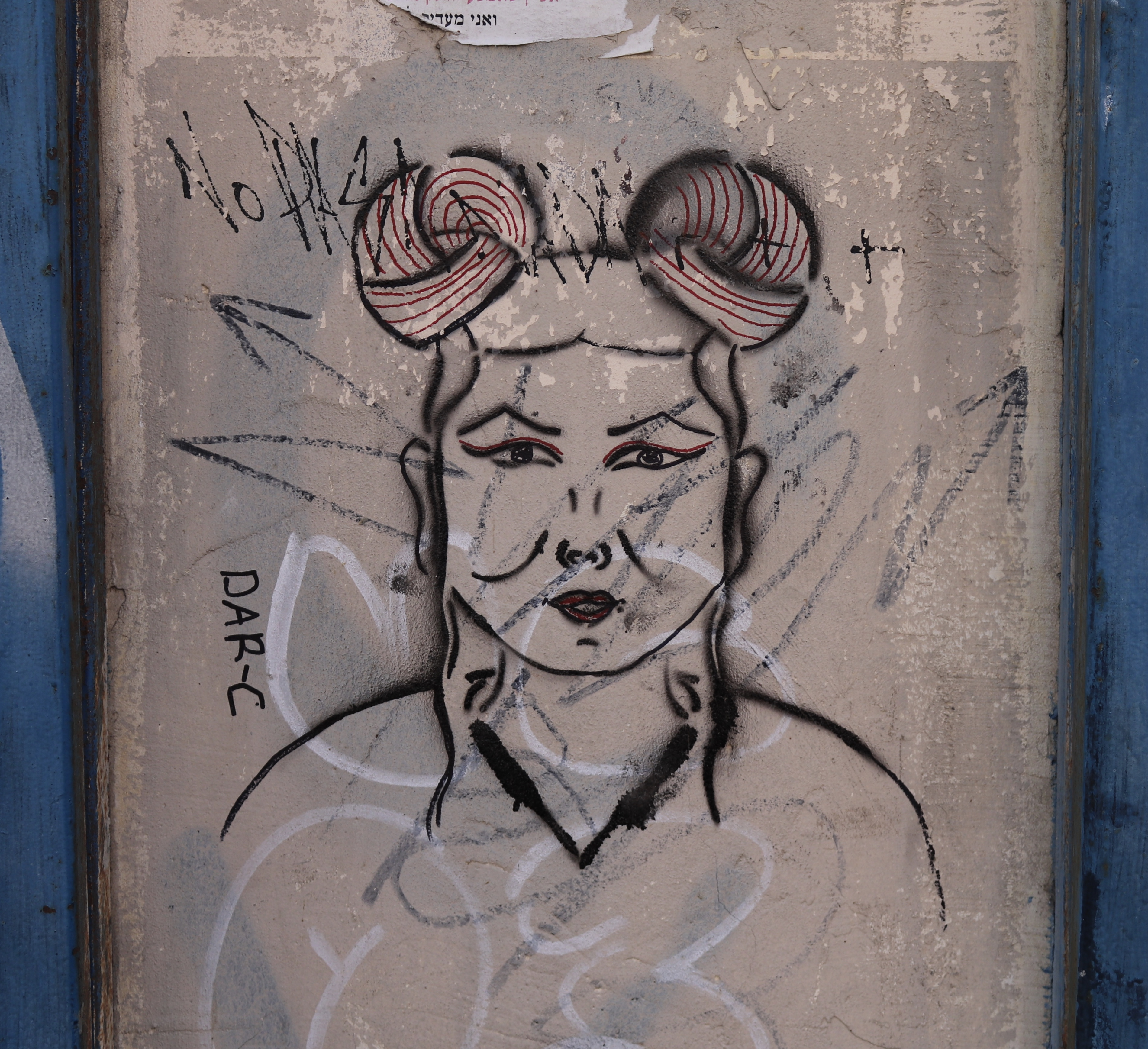 Netta themed graffiti in the Yemenite Quarter
