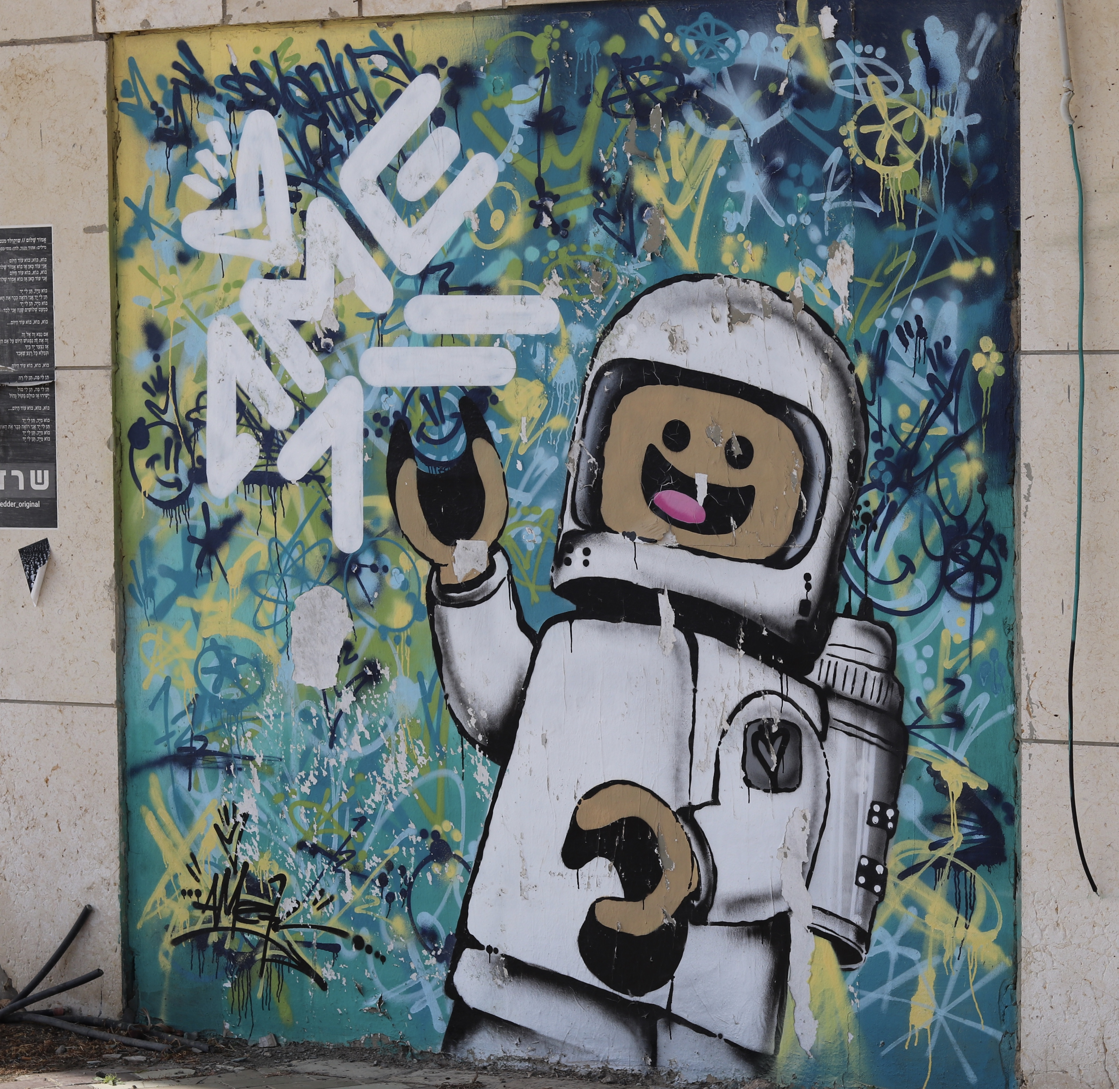 Lego themed Street art in Tel Aviv