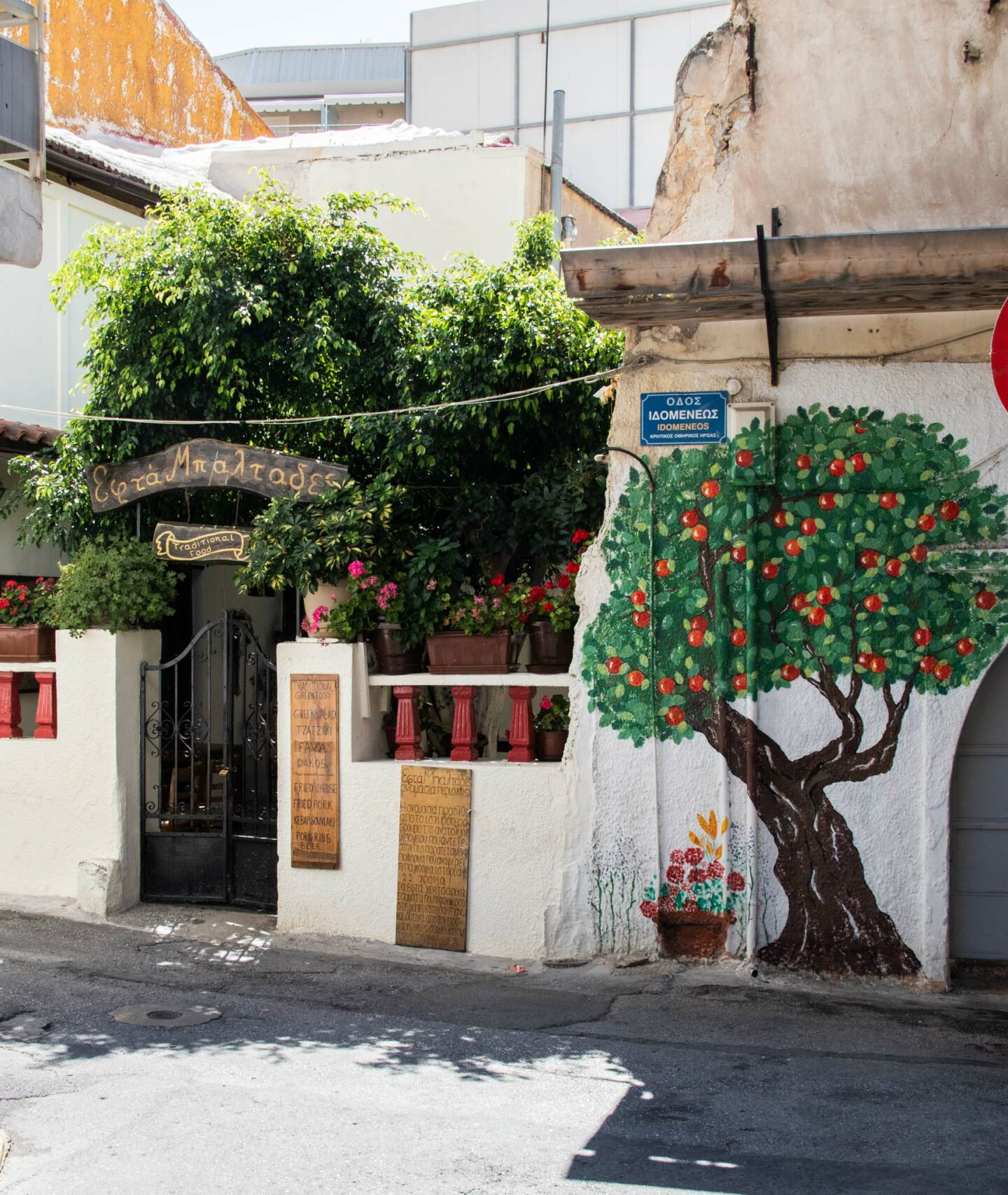 Small Greek Taverna in the back streets of Heraklion, Greece.
